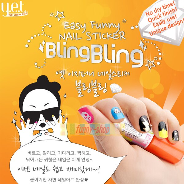 ~巴布 ~YET YES^! 韓國 Enjoy Time BlingBling 金屬 法式