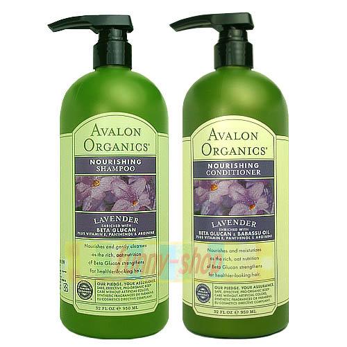【巴布百貨】   AVALON 薰衣草滋養 洗髮精+潤髮乳 (950ml+950ml)