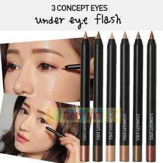 【巴布百貨】韓國 3CE (3CONCEPT EYES) 超顯色珠光臥蠶眼影筆 (0.4g)