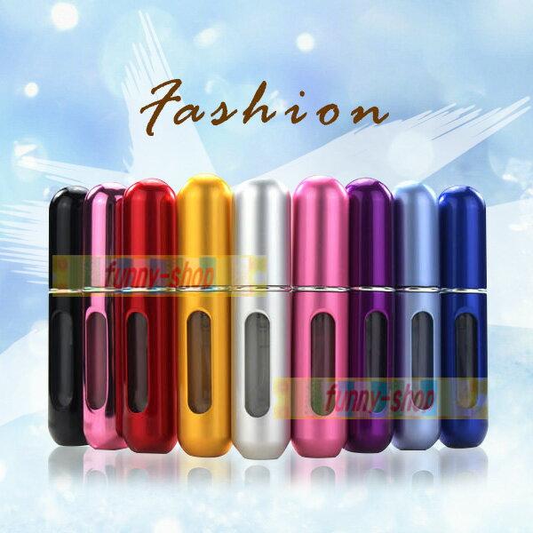 【巴布百貨】自泵式香水分裝瓶/底部充液式隨身香水噴霧瓶(5ml)顏色隨機出貨