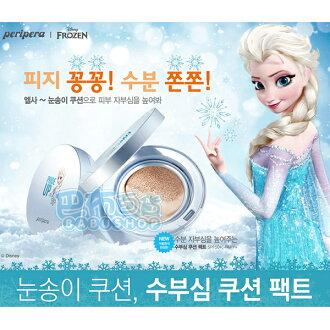 【巴布百貨】PERIPERA 冰雪奇緣 氣墊粉凝霜(13g) 兩款可選