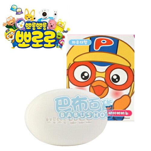 【巴布百貨】正韓 PORORO 淘氣小企鵝 嬰幼兒專用香皂(100g)