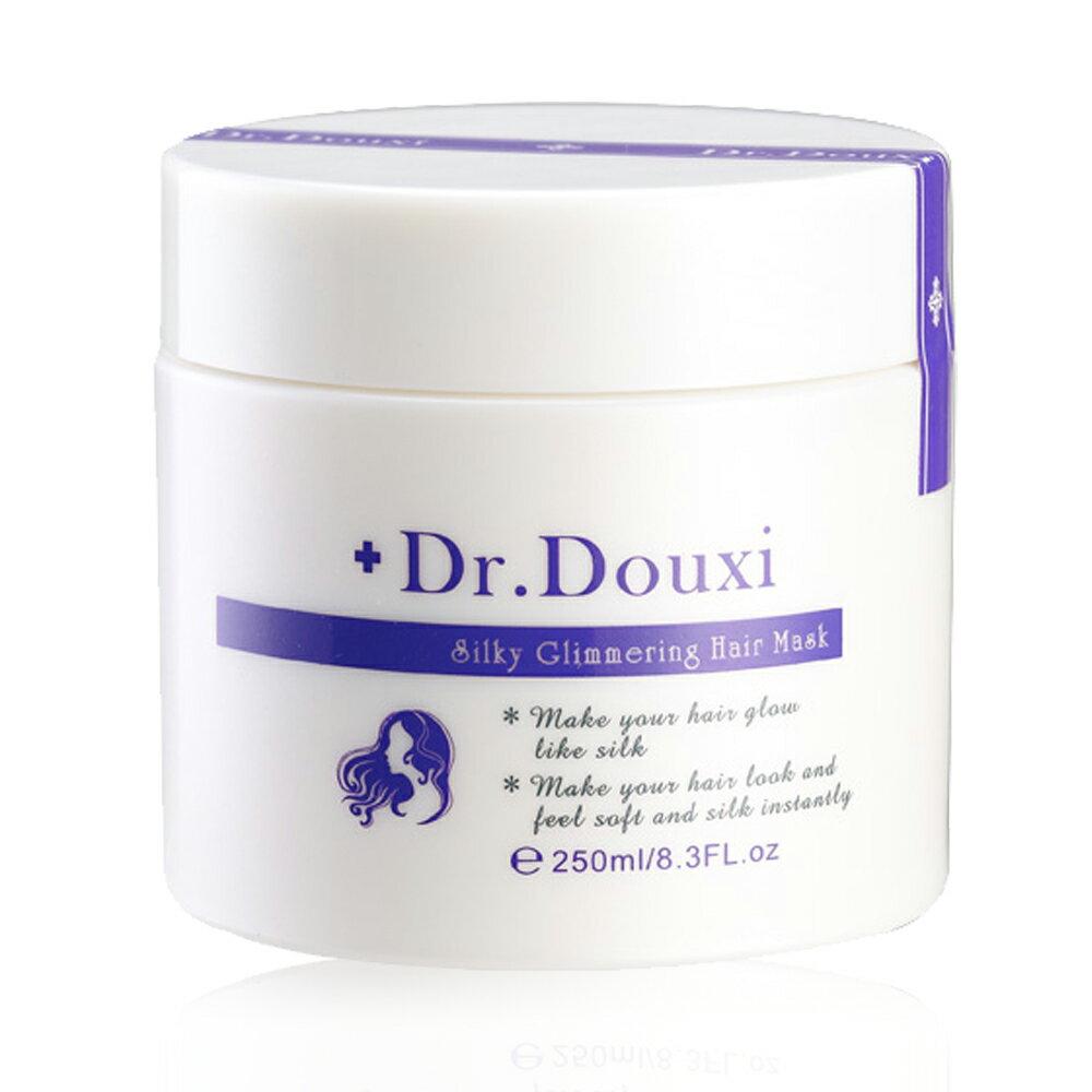 Dr.Douxi 絲光瑩亮極緻髮膜 (250ml)【巴布百貨】