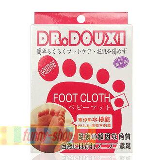 DR.DOUXI 升級版立體 足膜 PH3.6溫和不刺激 (雙)【巴布百貨】