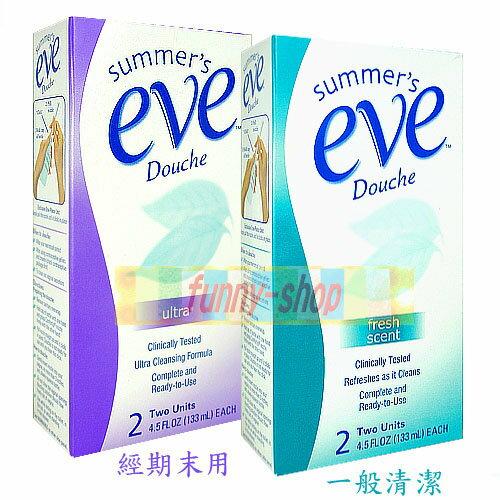 【巴布百貨】Summer s eve 女性灌洗劑 (133ml*2)