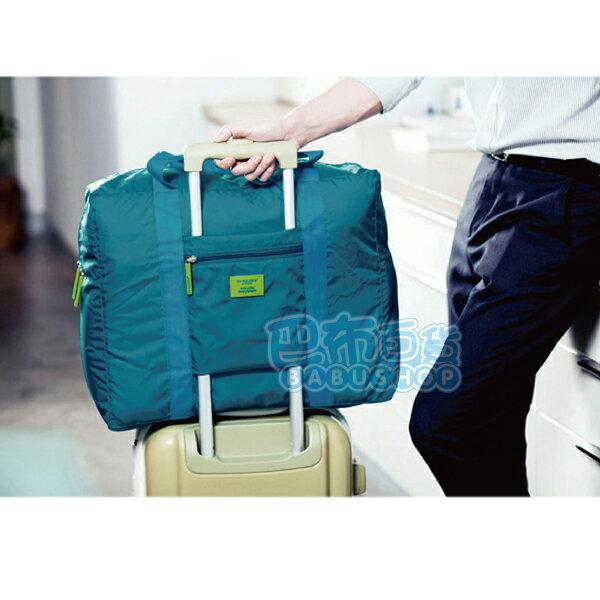 【巴布百貨】旅行家專用 防水尼龍摺疊式旅行收納包/收納袋/整理袋 (尺寸:45X37CM)