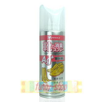 【巴布百貨】PINOLE 銀離子 鞋內專用消臭噴霧 (200ml)