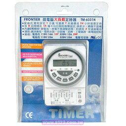 FRONTIER TM-6331H 微電腦數位式定時器 大負載 110V/220V皆適用 工業家庭兩相宜 電壓輸出