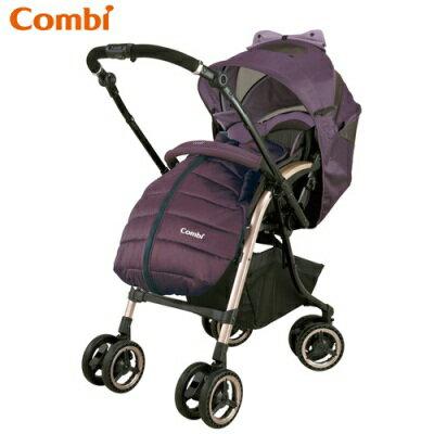 ※ 本月下殺↘61折 Combi 御捷輪III 雙向嬰兒手推車 羅蘭紫