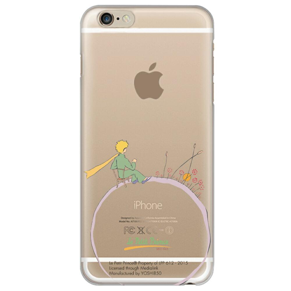 【YOSHI 850】小王子授權系列【夕陽】TPU手機保護殼/手機殼《 iPhone/Samsung/HTC/LG/ASUS/Sony/小米/OPPO 》