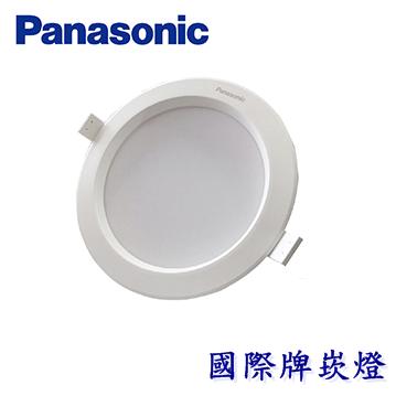 【國際牌Panasonic】高亮版 8W 9.5cm LED崁燈 黃光3000k(最低訂購數量5)