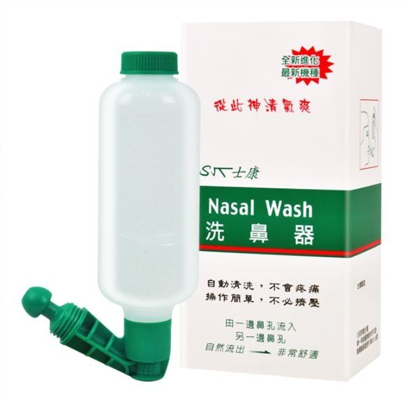 專品藥局 士康 洗鼻器 Nasal Wash 士康洗鼻器