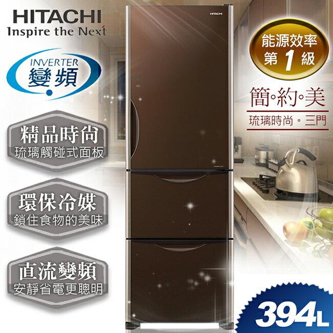 <br/><br/>  【日立HITACHI】變頻394L。琉璃時尚三門電冰箱/琉璃棕(RG41A/RG41A_GBW)<br/><br/>