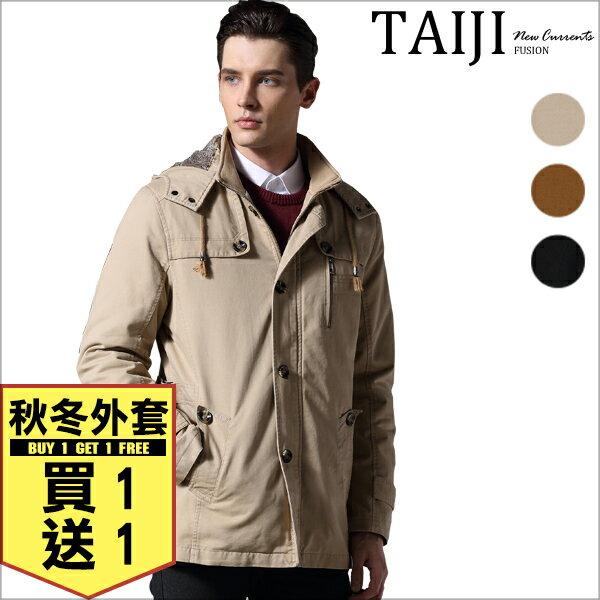 TAIJI:大尺碼連帽外套‧素面可拆式刷毛連帽風衣外套‧三色‧加大尺碼【NTJBSBL1308】-TAIJI-