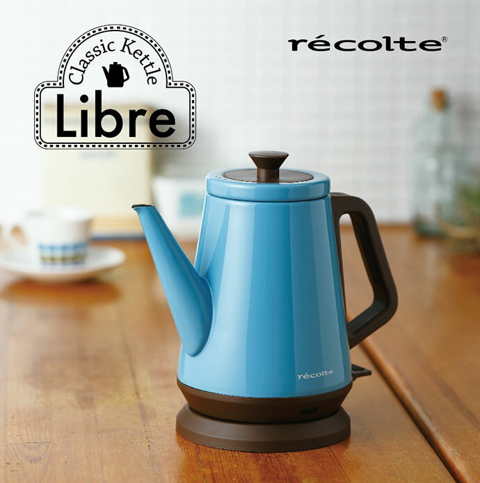 【This-This】récolte  日本麗克特  kettle libre 快煮壺 - 土耳其藍