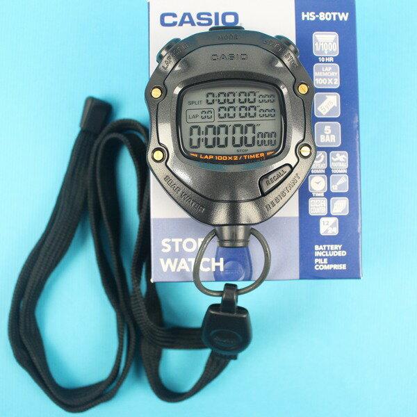 CASIO 卡西歐碼錶 HS-80TW 碼錶(100筆記憶)/一個入{定1800} 足球專用碼表 可倒數計時