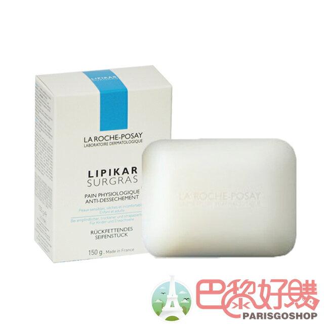理膚寶水 滋養皂 150G La Roche Posay 香皂 肥皂