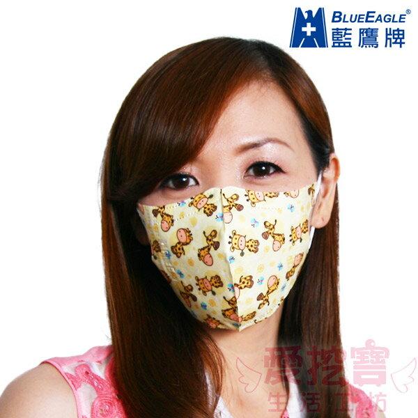 愛挖寶生活工坊:藍鷹牌水針布立體成人口罩台灣製無毒油墨立體成人口罩50片盒NP-3DJK含稅