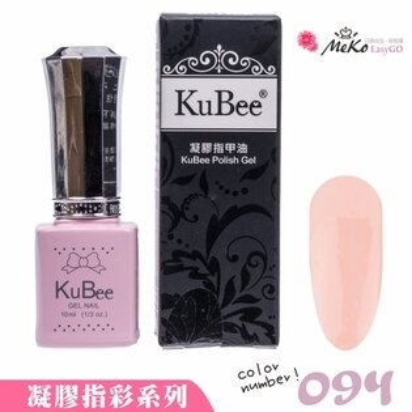 【KuBee】光撩凝膠指甲油#094