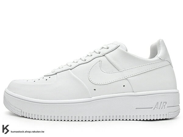 2016 最新 HYBRID 輕量化進化 NIKE AIR FORCE 1 ULTRAFORCE LTHR 全白 滑皮 NM NATURAL MOTION 舒適輕量中底 LEATHER (845052-100) !