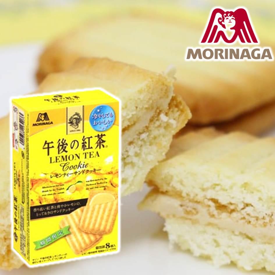 【MORINAGA森永】午後紅茶檸檬茶風味夾心餅乾 8個入 期間限定 92.8g LEMON TEA COOKIE 日本原裝進口