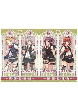 A4 File夾-艦隊Collection(原作) B