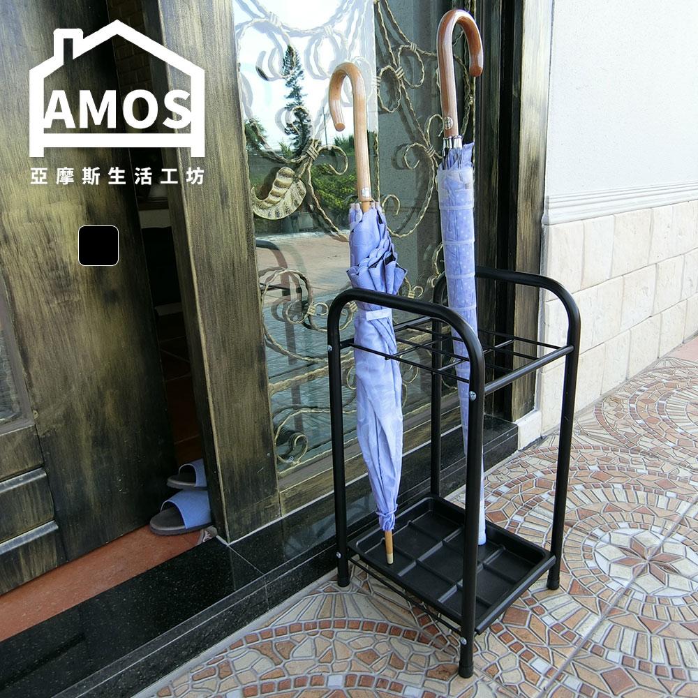 雨傘架 置物架 層架【TAW004】簡約鐵藝九格雨傘架 Amos
