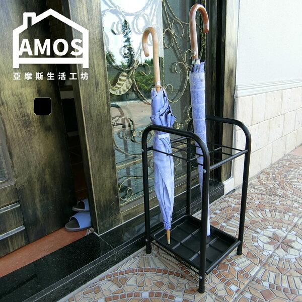 雨傘架置物架層架【TAW004】簡約鐵藝九格雨傘架Amos