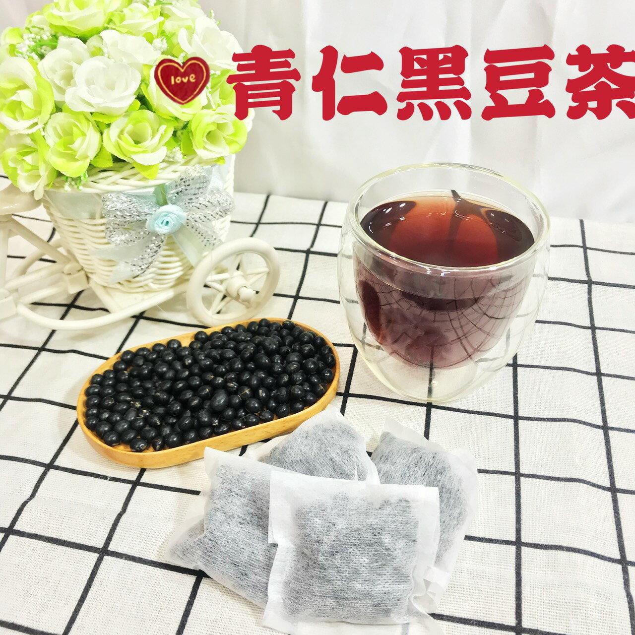 「雋美佳」 黑豆茶 農藥檢驗合格 養生茶包 生產完調理