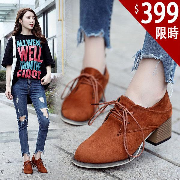 短靴-英倫風質感麂皮木紋粗跟綁帶精靈靴 踝靴 短靴 【AN SHOP】