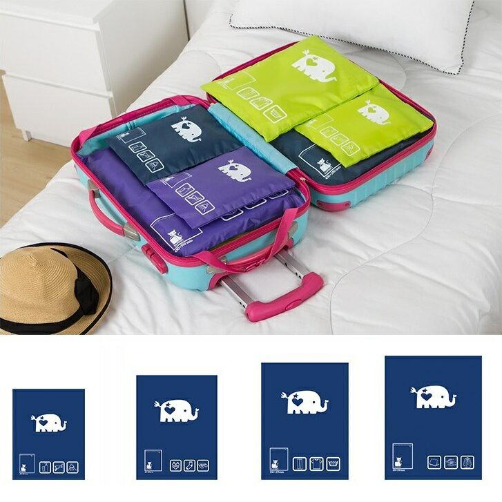 韓版 大象圖案拉鏈收納袋 出國衣物收納袋 多件組 夾連袋 束口袋 背包手提包 防水收納袋【RB409】