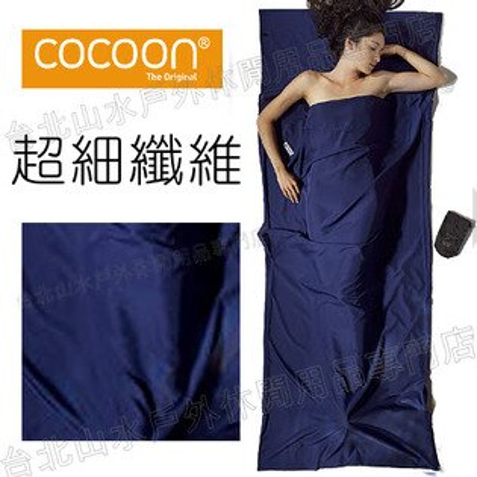 台北山水戶外用品專門店:Cocoon睡袋內套睡袋套旅遊出國自助超細纖維蠶寶袋MFT85藍