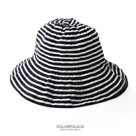 漁夫帽 韓系海洋風藍白條紋遮陽帽 氣質女孩專屬 大帽沿防曬必備 柒彩年代【NH186】透氣舒適 0