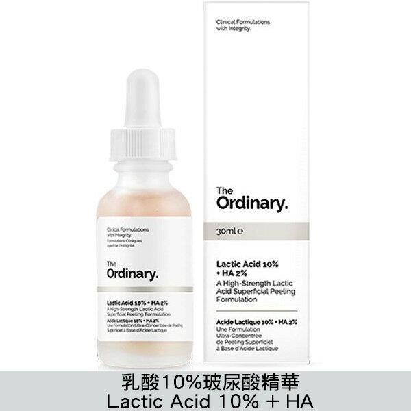 THE ORDINARY 乳酸10%玻尿酸精華 Lactic Acid 10% + HA