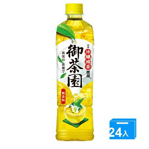 御茶園特撰冰釀綠茶PET550ml*24【愛買】
