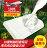 班尼斯馬來西亞【天然乳膠枕頭】附贈抗菌布套、手提收納袋★馬來西亞進口天然乳膠枕,百萬品質保證★班尼斯國際家具名床 0