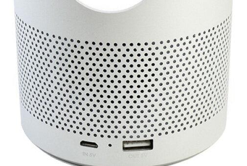 ※ 欣洋電子 ※ JS 淇譽 攜帶式鋁合金藍牙喇叭 (JY1016) 環場音效 / 情境燈 / 藍芽5.0 5