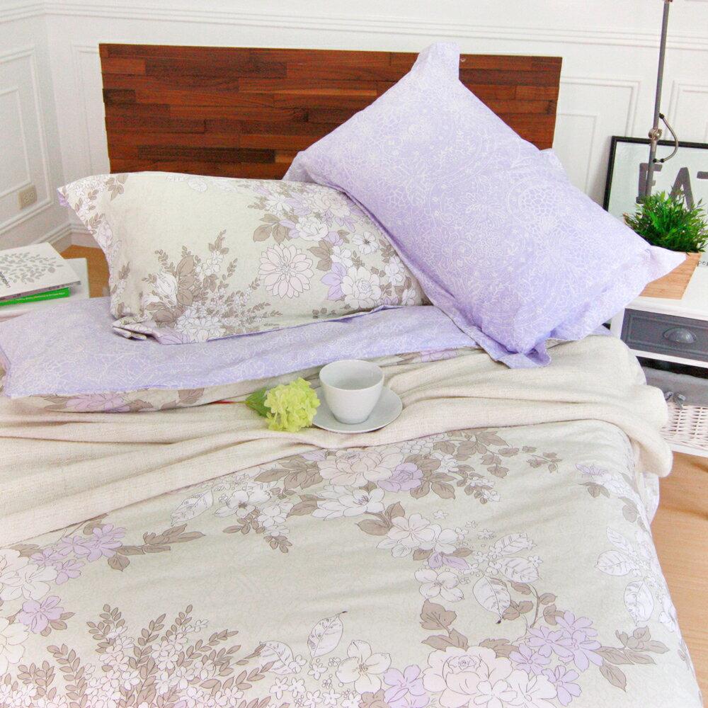 ~鴻宇床包HONGYEW~純棉系列  ikea風格  浪漫主義~雙人加大四件式兩用被套床包