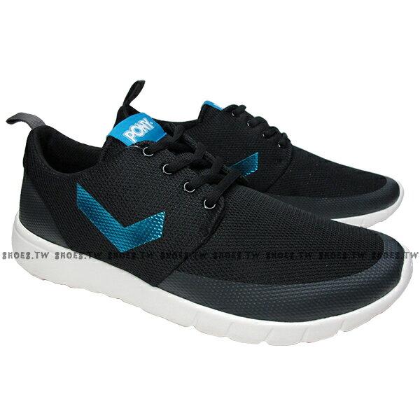 《限時特價799元》 Shoestw【64M1HO61BL】PONY復古慢跑鞋 黑藍 軟Q 男款