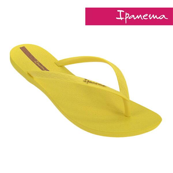陽光運動館:IPANEMA女巴西原裝柔軟不打滑人字拖鞋-IP2597121488(萊姆黃)[陽光樂活]