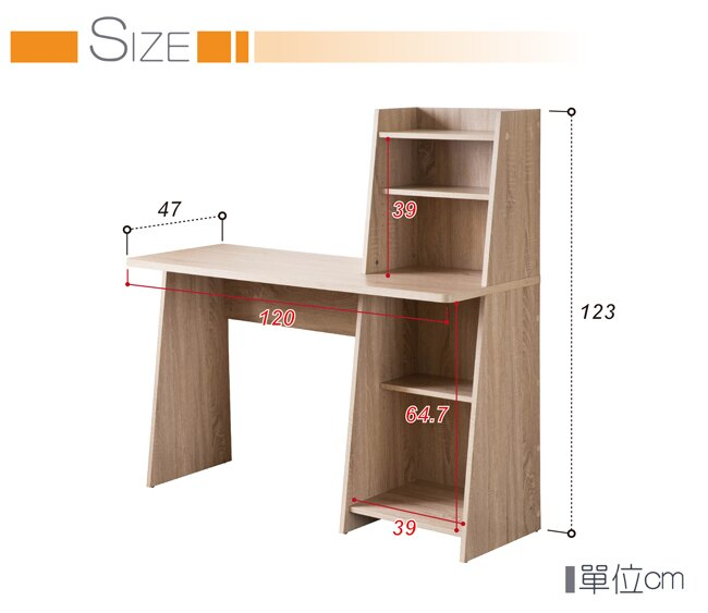 日式 / 無印 / 書桌 / 收納 TZUMii 桑田造型層架式書桌 6