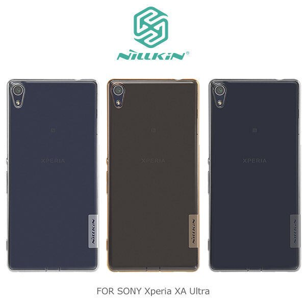 SONY Xperia XA Ultra 耐爾金 NILLKIN 本色系列 TPU軟套 果