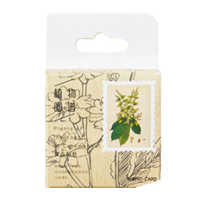 植物圖鑑 植物圖譜 盒裝貼紙 手帳相冊物品封口貼紙 DIY
