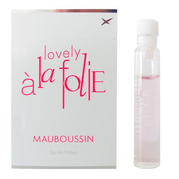 倍莉小舖:Mauboussin夢寶星星鑽女性淡香精針管1.5ml【A005459】《Belle倍莉小舖》
