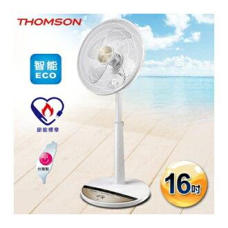 THOMSON SA-F02D6 風扇 16吋 DC節能 立扇 ECO節能 定時 廣角送風 公司貨 分期0利率 免運