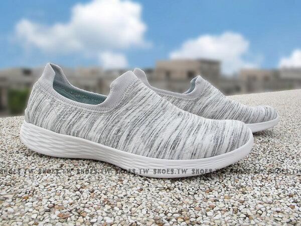 Shoestw【14971WWGY】SKECHERS健走鞋WALK白灰刷紋WIDEFIT寬楦女款❤母親節送禮首選❤