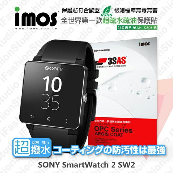 【愛瘋潮】Sony SmartWatch 2 / SW2 iMOS 3SAS 防潑水 防指紋 疏油疏水 保護貼