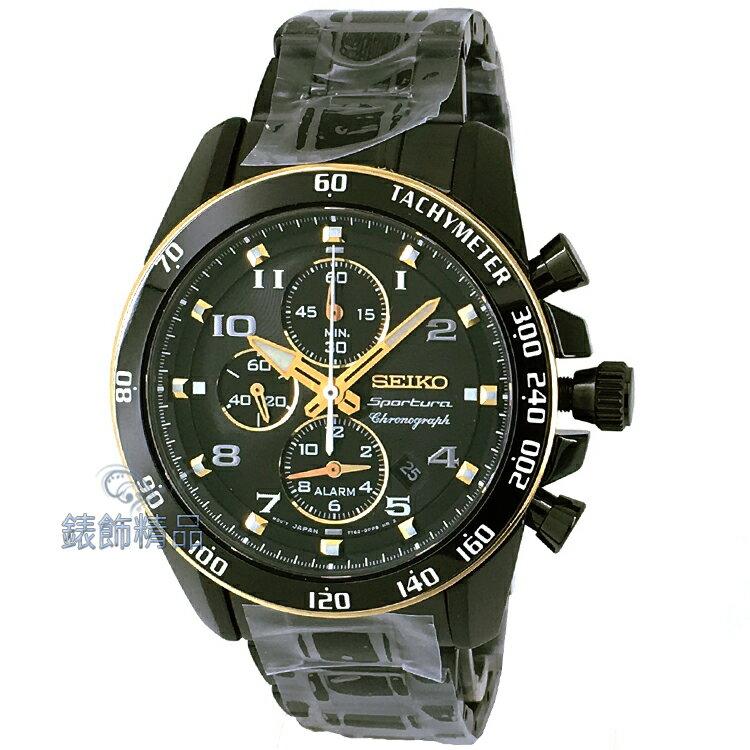 【錶飾精品】SEIKO錶 精工表 Sportura系列 SNAF34P1 計時碼錶 日期鬧鈴 IP黑鋼帶男表 全新正品