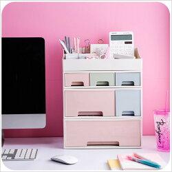 現貨自由組合抽屜收納盒化妝品收納盒多功能用品收納盒繽紛系列收納盒收納櫃_[tidy house]