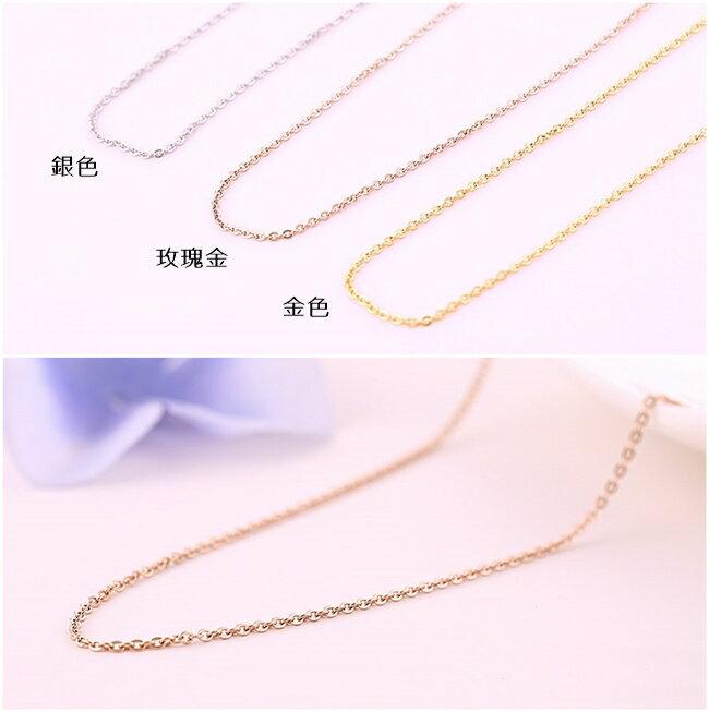 316L醫療鋼項鍊 1mm極細O 型立體圓鏈 純鏈子-金、銀、玫瑰金 防抗過敏 不退色
